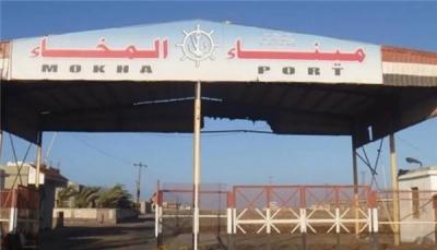"""وزير النقل يناقش مع محافظ تعز ترتيبات تشغيل ميناء """"المخا"""""""