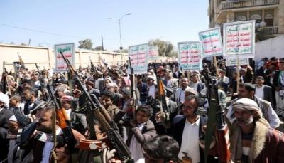 دبلوماسي أمريكي: ممارسات الحوثيين بحق المدنيين هي الارهاب بعينه والغاء التصنيف الأمريكي يبعدهم عن التفاوض (ترجمة خاصة)