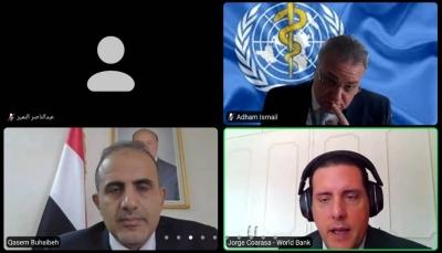"""""""بحيبح"""" يدعو المنظمات الدولية للإسهام في إيجاد البنية التحتية لقطاع الصحة"""