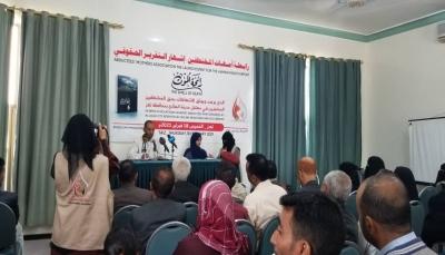 """""""رائحة الموت"""".. تقرير حقوقي يوثق انتهاكات الحوثيين بحق المختطفين بمعتقل """"الصالح"""" في تعز"""