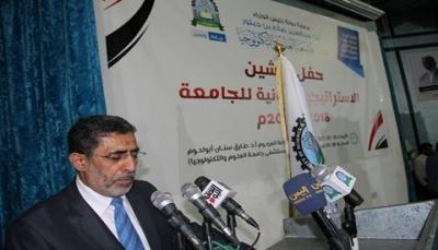 """عام على اختطاف """"عقلان"""".. ناشطون يطلقون حملة للمطالبة بالإفراج عن رئيس جامعة العلوم"""