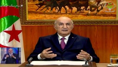 الرئيس الجزائري يعلن حل البرلمان والدعوة لانتخابات تشريعية مبكرة