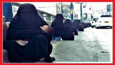 """""""المرأة اليمنية"""".. عنف وخنق حوثي لحريتهن في العيش والعمل بصنعاء (تقرير خاص)"""