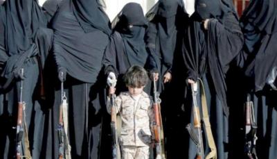 """مليشيا الحوثي تدفع بـ""""الزينبيات"""" لتجنيد الأطفال والزج بهم في معاركها"""