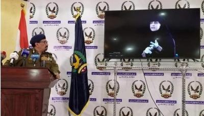 شرطة مأرب: جهاز سري يتبع زعيم الحوثيين يستدرج النساء ويجندهن لتنفيذ عمليات إرهابية