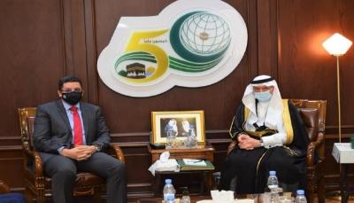 التعاون الإسلامي تجدد موقفها الداعم للحل السياسي في اليمن وفقًا للمرجعيات