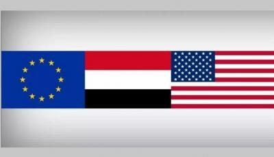 اجتماع أوروبي ـ أمريكي لبحث سبُل إحلال السلام في اليمن