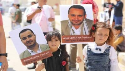 """الحكومة اليمنية تحذر من إقدام مليشيات الحوثي على """"تصفية"""" أربعة صحفيين مختطفين"""