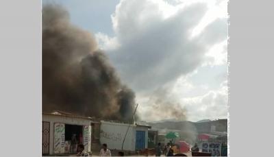 إصابة شخصين في حريق مخزن مشتقات نفطية بمحافظة إب