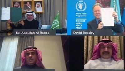 منحة سعودية بقيمة 40 مليون دولار لتحسين الأمن الغذائي في اليمن