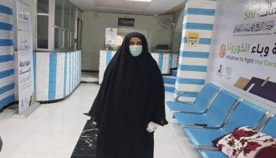 هي الأعلى منذ أشهر.. الصحة اليمنية تعلن تسجيل 34 حالة إصابة مؤكدة بكورونا