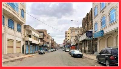 صنعاء.. إيجارات مضاعفة ومواطنون مهددون بالطرد من مساكنهم وتواطؤ حوثي بالمعاناة (تقرير خاص)