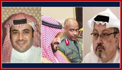 """الخزانة الأمريكية تفرض عقوبات على العسيري وقوات التدخل السريع السعودية لدورهم في مقتل """"خاشقجي"""""""