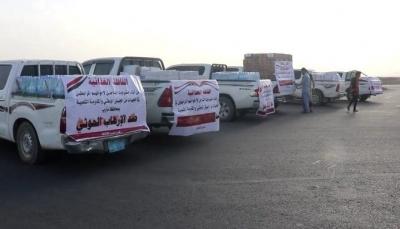 """حضرموت تُسيّر قافلة غذائية دعمًا لأبطال الجيش في جبهات """"مأرب"""""""