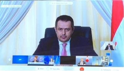 """رئيس الحكومة لـ""""المانحين"""": دعم الاقتصاد اليمني واستقرار العملة أولوية قصوى وعاجلة"""
