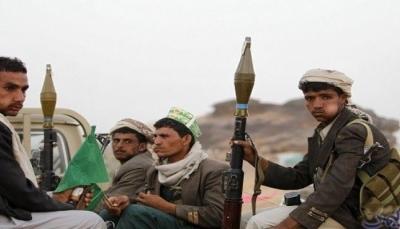 موقع بريطاني: فرص السلام في اليمن تضعف والحوثيون أكثر حرصًا على استمرار الصراع (ترجمة خاصة)