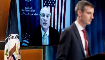 وكالة: مسؤولون أميركيون اجتمعوا بالحوثيين في مسقط الشهر الماضي