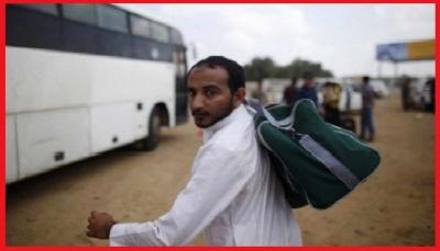 إب.. حملة حوثية لجمع بيانات المواطنين المغتربين لأغراض أمنية