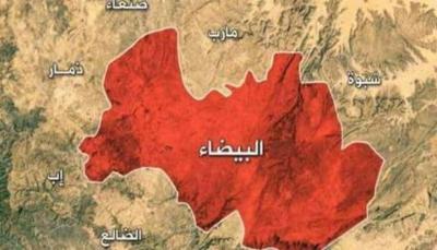ميليشيات الحوثي تفجر منزل في مديرية ذي ناعم بالبيضاء
