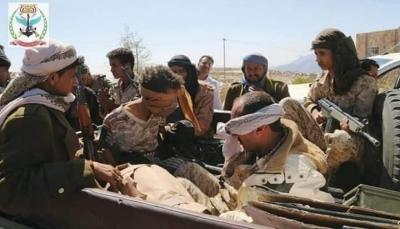 """أسرى حوثيين: تم استدراجنا إلى """"مأرب"""" بذريعة قتال أمريكا وإسرائيل"""