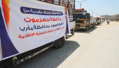 """حضرموت تسير قافلة غذائية دعمًا للجيش الوطني والمقاومة بـ""""مأرب"""""""