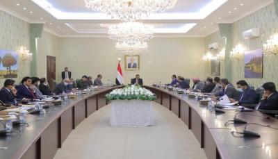 الحكومة اليمنية تناشد السعودية دعم العملة الوطنية بوديعة مالية
