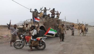 """""""أبو ظبي بصفتها سيد الخداع"""".. كيف استخدمت الإمارات السعودية كدرع اختباء في اليمن لتنفيذ أهدافها؟"""