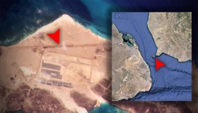 """موقع أمريكي: صور أقمار اصطناعية تكشف عن بناء مدرج كبير للطائرات في جزيرة """"ميون"""" الاستراتيجية (ترجمة خاصة)"""