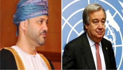 """""""غويتريش"""" يبحث مع وزير الخارجية العماني ملف الحرب في اليمن"""