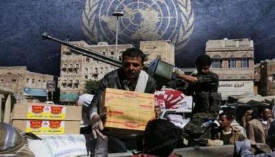 واشنطن: مهتمون بالوضع الإنساني في اليمن والحوثي متورط في نهب المساعدات