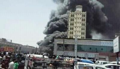 نشوب حريق هائل بمستودع لتخزين المشتقات النفطية بصنعاء