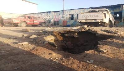 مقتل وإصابة 9 مدنيين جراء صاروخ باليستي حوثي استهدف سوق شعبي بمأرب