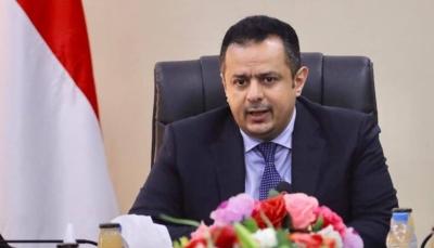 رئيس الوزراء يناقش مع المبعوث الأمريكي رؤية الحكومة اليمنية للسلام