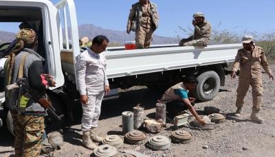 حصيلة ثقيلة.. مقتل وإصابة أكثر من ثلاثة آلاف مدني جراء الألغام التي زرعها الحوثيون بتعز