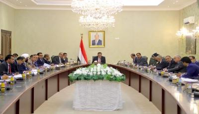 السعودية تدين اقتحام  مقر الحكومة اليمنية بعدن وتدعو لاجتماع عاجل في الرياض