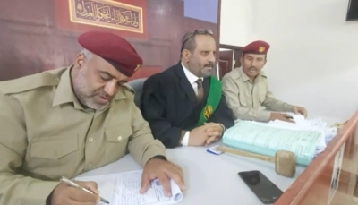 """النيابة العامة تطالب بالحكم بإعدام """"الحوثي"""" و174 قياديا آخرين"""
