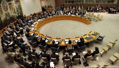 مجلس الأمن يدعو الحكومة اليمنية لتسهيل دخول الوقود إلى ميناء الحديدة