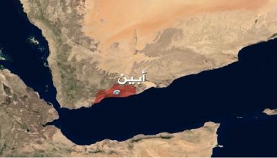 مقتل خمسة من مسلحي الانتقالي في هجوم مسلح بأبين