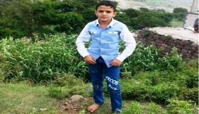 إب.. ظاهرة اختفاء الأطفال تعود مجدداً مع انتشار عصابات التجنيد الحوثية