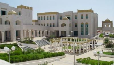 جامعة حضرموت تعلن تعليق الدراسة بسبب انتشار الحمّيات وفيروس كورونا