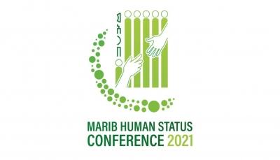 بمشاركة وزراء ودبلوماسيين.. تدشين المؤتمر الإنساني الأول في مأرب