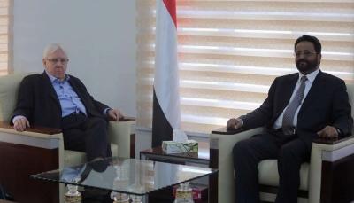 """هاتفيًا.. """"غريفيت"""" يناقش مع """"العرادة"""" آثار الهجوم الحوثي على مدينة مأرب"""