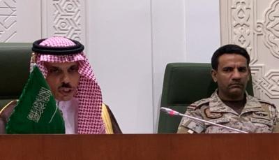 """""""العرض الأكبر من السعوديين للحوثيين"""".. تقارير أمريكية: المبادرة السعودية جرى التنسيق لها مع واشنطن"""