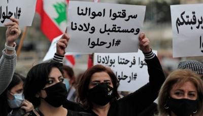 الوقت نَفَذ.. الاتحاد الأوروبي يشعر بالقلق للتدهور السريع في لبنان