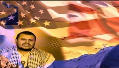 أكاديمي كويتي: تساهل إدارة بايدن مع الحوثيين شجّعهم  للتطاول على السعودية