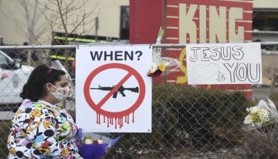 الولايات المتحدة.. 2020 يشهد أعلى حصيلة للعنف المسلح منذ عقدين