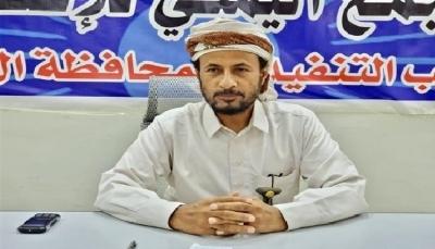 وفاة رئيس حزب إصلاح بمحافظة الجوف الشيخ علي بن صالح شطيف