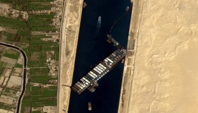 لا سقف زمني لحل الأزمة.. جنوح السفينة بقناة السويس يكبّد مصر 14 مليون دولار يومياً