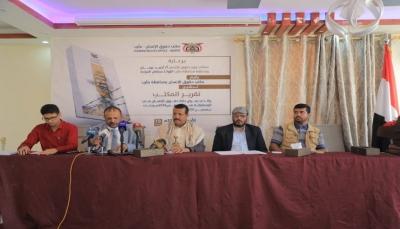 تقرير يوثق أكثر من 14 ألف انتهاك ارتكبها الحوثيون ضد المدنيين في مأرب