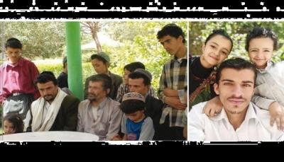 الحوثيون يُهجّرون آخر الأسر اليهودية من اليمن